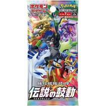 Japanese Sword & Shield Expansion Pack Legendary Heartbeat Booster Pack