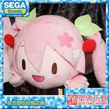 Hatsune Miku - Sakura Miku Plush