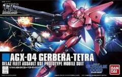 AGX-04 Gerbera Tetra HG