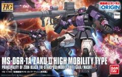 High Grade - MS-06R-1A - Zaku II Gaia/Mash