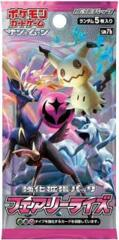 Japanese Sun & Moon Expansion Pack Fairy Rise