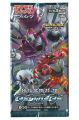 Japanese Pokemon Sun & Moon Expansion Pack Dark Order