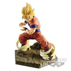 Dragon Ball Z - Absolute Perfection - Son Goku