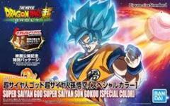 Dragon Ball Z - SSGSS Goku Spec Color Ver
