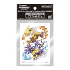 Digimon Agumon and Gabumon Sleeves