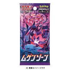 Japanese Sword & Shield Expansion Pack Infinity Zone