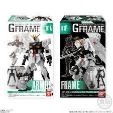 Gundam G Frame - 01A 01F