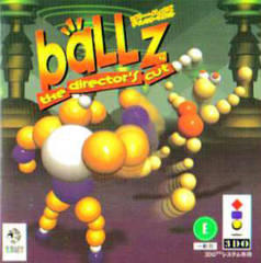 Ballz: The Director's Cut (Jeweled Case)