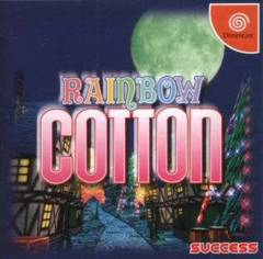 Rainbow Cotton - Japanese Version