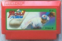 Moero Pro Baseball