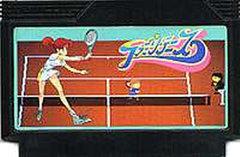 Namco Family Tennis