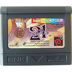 Neo Twenty One