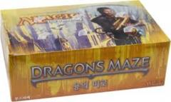Dragon's Maze - Booster Box - Korean