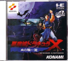 Castlevania Akumajo Dracula X PC Engine CD-ROM