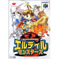 Eltale Monsters (AKA Quest 64) Nintendo 64 IMPORT