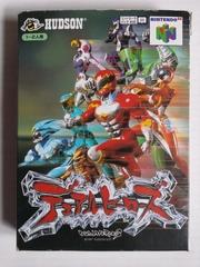 Dual Heroes IMPORT (Nintendo) N64