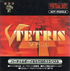 V-Tetris (IMPORT)