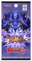 G Booster 14 - Divine Dragon Apocrypha Booster Pack