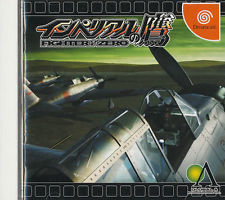 Fighter of Zero (Sega) Dreamcast