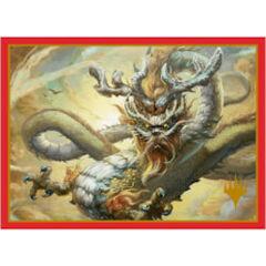 Ancestral Dragon MTG (Ultra Pro) - Standard Sleeves 100ct