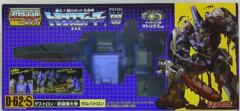 Transformers Takara Action Figures: Galvatron