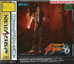 King of Fighter 96 (Sega Saturn IMPORT)