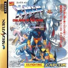 X-Men: Children of the Atom - Japanese Version