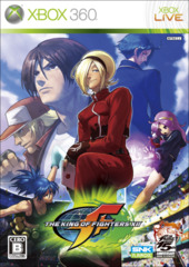 The King of Fighters - XII (Xbox 360)
