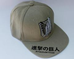Beige - Attack on Titan (Hat)