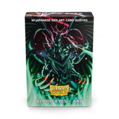 Blood Eyes (JP Size Art) - Japanese Boxed Sleeves (Dragon Shield) - 60