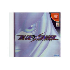 Blue Stinger (Dreamcast IMPORT)