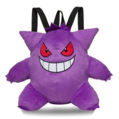 Gengar - Pokemon (Backpack) - Plush