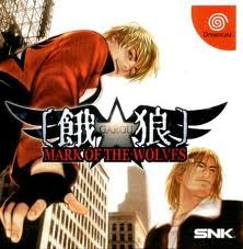 Fatal Fury: Mark of the Wolves - Japanese Version