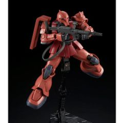High Grade - The Origin - MS-05S Char Aznable's Zaku (Gundam)