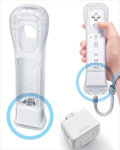 Wii Motion Plus Adapter w/Silicone Jacket - White