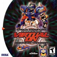 Cyber Troopers Virtual On: Oratorio Tangram