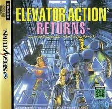 Elevator Action Returns - Japanese Version