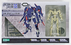 JX-25T Frame Arms #033 1/100 Full Action Plastic Model Kit