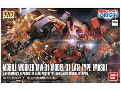 1/144 - HG MW-01 Mobile Worker -  MW-0 Model 01 Late Type (MASH)