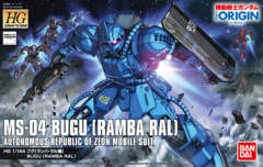 MS-04 Bugu (Ramba Ral) Autonomous Republic of Zeon Mobile Suit
