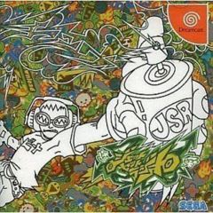 Jet Set Radio (Dreamcast IMPORT)