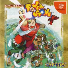 Power Stone - Japanese Version