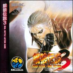 Fatal Fury 3 (Neo Geo CD)