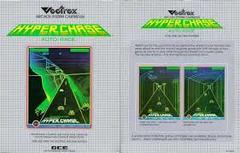 Hyperchase (Vectrex)