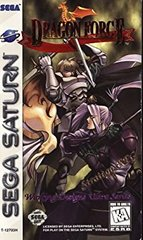 Dragon Force (Wein & Teiris Disc Art)  (Sega Saturn)