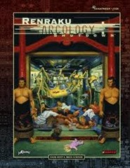 Shadowrun Adventure: Renraku Arcology Shutdown