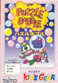 Puzzle Bobble (Game Gear) IMPORT