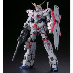 Master Grade #195 - Gundam Unicorn - RX-0 Unicorn Gundam (Red & Green Frame Twin Frame Edition)