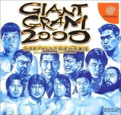 Giant Gram 2000 (All Japan Pro Wrestling 3) Dreamcast IMPORT