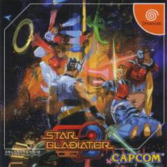 Star Gladiator 2: Nightmare of Bilstein - Japanese Version